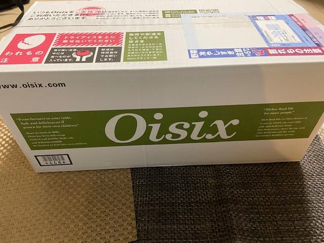 オイシックス お試し 口コミ